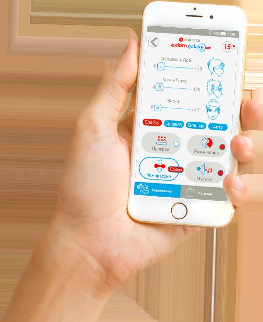 Ямагучи массажер приложение лучшие антицеллюлитные массажеры электрические
