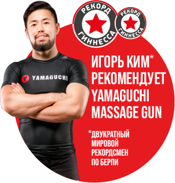 kim-sticker-1